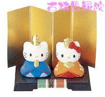 【送料無料】【雛人形 陶器 コンパクト ひな人形 小さい】みんな大好き!キティちゃんのひな人...