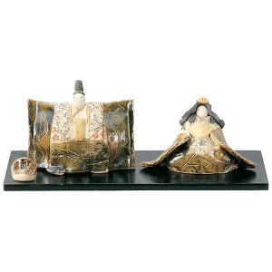 雛人形 コンパクト 陶器 小さい 可愛い ひな人形/ 伊藤仁作 織部 千寿雛 /ミニチュア 初節句 お雛様 おひな様 雛飾り