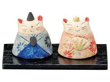 雛人形 コンパクト 陶器 小さい 可愛い ひな人形/ 濱田ひろこ作 福ねこ雛 /ミニチュア 初節句 お雛様 おひな様 雛飾り