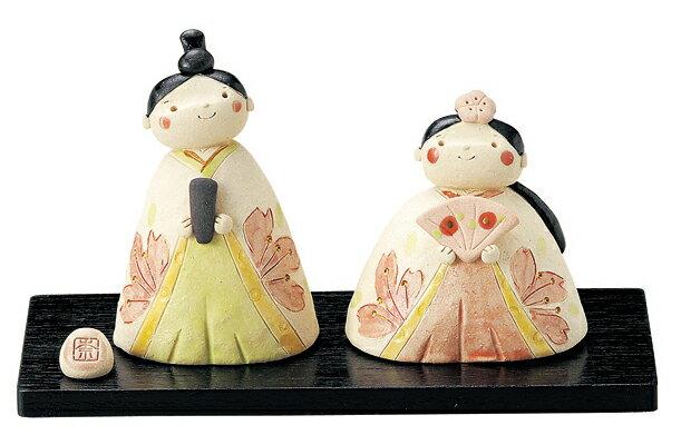 雛人形 コンパクト 陶器 小さい 可愛い ひな人形/ 彩花立雛 /ミニチュア 初節句 お雛様 おひな様 雛飾り
