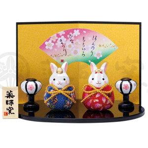 Hina Puppe kompakte Keramik niedlich Hina Puppe / Nishiki Sai Chirimen Kaninchen Küken / Miniatur erster Satz Hina Puppe Hina Puppe Dekoration