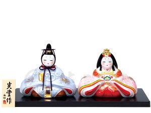 雛人形 コンパクト 陶器 小さい 可愛い ひな人形/ 染絵内裏雛(小) /ミニチュア 初節句 お雛様 おひな様 雛飾り