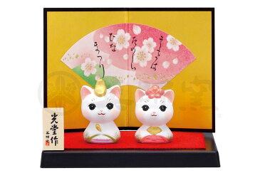 雛人形 コンパクト 陶器 小さい 可愛い ひな人形/ 錦彩こねこ雛 /ミニチュア 初節句 お雛様 おひな様 雛飾り