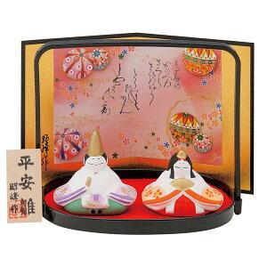 雛人形 コンパクト 陶器 小さい 可愛い ひな人形/ 都雛(小) /ミニチュア 初節句 お雛様 おひな様 雛飾り