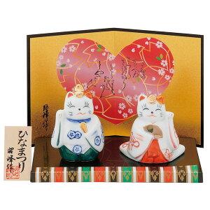 雛人形 コンパクト 陶器 小さい 可愛い ひな人形/ 福招き立雛 白磁 /ミニチュア 初節句 お雛様 おひな様 雛飾り