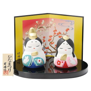 Hina doll compact pottery cute Hina doll / Heian Oboko Hinafuku Usagi / Miniature Hatsubetsu Hina doll Hina doll