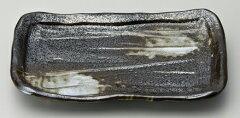 【和食器】【中皿】【美濃焼】土物風そぎ型焼物皿 黒