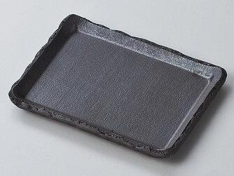 黒陶長角取皿