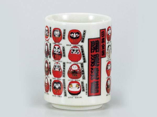 寿司湯呑 おもしろ/ 開運達磨寿し湯呑 /陶器 湯飲み ギフト プレゼント 贈り物