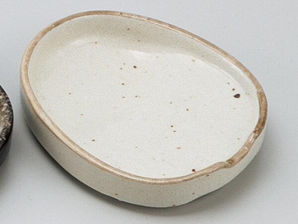 渕さびはし置付正油皿