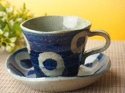 【土物コーヒー】コーヒーが断然!美味しくなる呉須丸紋土物コーヒー