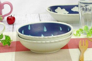 サラダボウル一品副菜用/ねこと雨の日16cm小鉢/洋食器猫好き飾り皿にも贈り物