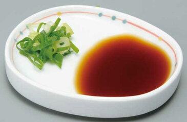 和食器 小皿 おしゃれ/ 段があるから混ざらない!駒筋小判型しょう油皿 /陶器 業務用 家庭用 small plate