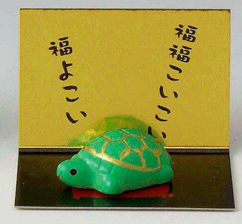 ミニミニ福銭亀