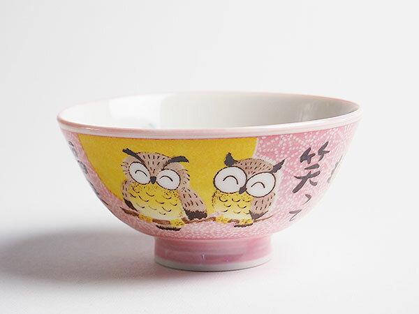 福来たる!福来朗(ふくろう)深口茶碗 中平 ピンク