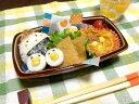 楽天ルフトハンザドイツ航空機内食用アメ釉スタックグラタン皿