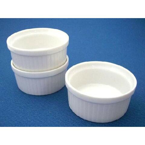 洋食器 カップ スフレ 焼き菓子/ 白2.0スフレ /オーブンOK 業務用 カフェ