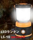 【楽天ランキング1位】 LEDランタン 電池式 最大1000ルーメン ランタン 連続点灯70時間 防災 LED ライトN-FORCE(エヌフォース)LS-10ver-D 防災グッズ 停電