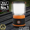 【楽天ランキング1位】 LEDランタン 電池式 最大1000