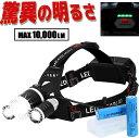 【高評価4.51】 ヘッドライト 充電式 最強 LEDヘッド...