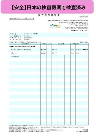【アクアシリーズ】aquaseriesウイルス除去除菌手除菌剤手消毒剤ハンドジェル手指携帯用50ml