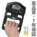 電池付き 安心の正規品!デジタル握力計 ハンドグリップメーター デジタル握力計 握力測定 保証書付 ...