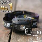 【 最軽量32g 】 ヘッドライト LED 防水 登山 釣り キャンプ 登山用 防災 災害対策 LEDヘッドライト ヘッドランプ LEDヘッドランプ LEDライト