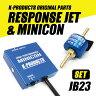 【予約】ジムニー エンジン 電装 レスポンスジェット&ミニコンセット JB23 K-PRODUCTSオリジナル サブコン