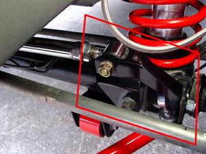 ジムニーJB23/JB33/JB43フロントラテラルロッド・アップブラケット(ラノーズ)
