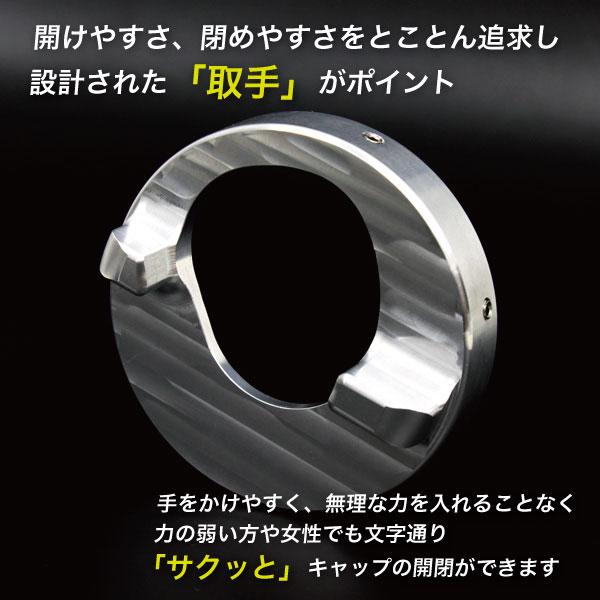 フューエルキャップ・プロテクターSJ30~JA22-Mrサクッと