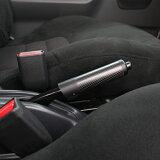 特価商品 ジムニー インテリア マットブラック リアルカーボン サイドブレーキ JB23 JB33 JB43 M/T A/T