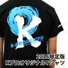 ジムニー アパレル K-PRO オリジナル Tシャツ 2016