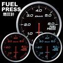 【10%offクーポン】ジムニー メーター 計器 Defi-Link Meter ADVANCE BF-燃圧計60φ デフィリンクメーター アドバンスビーエフ ホワイト レッド ブルー