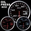 【10%offクーポン】ジムニー メーター 計器 Defi-Link Meter ADVANCE BF-油圧計60φ デフィリンクメーター アドバンスビーエフ ホワイト レッド ブルー