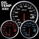 【6%offクーポン】ジムニー メーター 計器 Defi-Link Meter ADVANCE BF-油温計60φ デフィリンクメーター アドバンスビーエフ ホワイト レッド ブルー