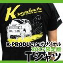 ジムニー アパレル K-PRO オリジナル Tシャツ 2017