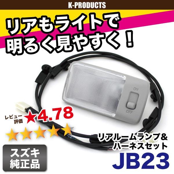 インテークチャンバー JB23 4~10型 MRS