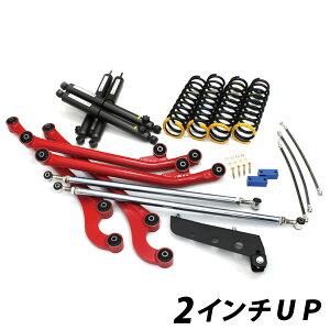 【ジムニーサスペンション】JB23K-PRO2インチUP「腱」フルセット2コイル保証付