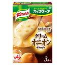 味の素 「クノール カップスープ」クリームオニオンポタージュ(3袋入) 54.3g×60袋
