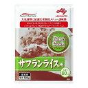 AJINOMOTO 味の素  RiceCookサフラン 500g×12袋