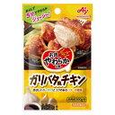 味の素 「お肉やわらかの素」ガリバタ風チキン 9.5g×80袋