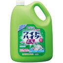 【1ケース】花王 ワイドハイターEXパワー 液体 業務用 4