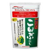 AJINOMOTO -味の素- ほんだしこんぶだし 1kg 袋 業務用 【沖縄・離島は別途中継料金】