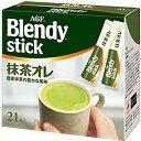 味の素AGF「ブレンディ」 スティック 抹茶オレ 10g 2