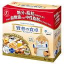 大塚製薬 賢者の食卓 ダブルサポート レギュラーBOX 6g×30包 10箱 脂肪 血糖値 特定保健用食品