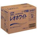 ライオン レオホワイト 10kg×1箱