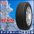 【送料無料】 ケンダ アイステックネオ KR36 215/60R16 95Q 新品スタッドレスタイヤ 215/60-16 KENDA ICETEC NEO KR36 単品1本 【2016年製】
