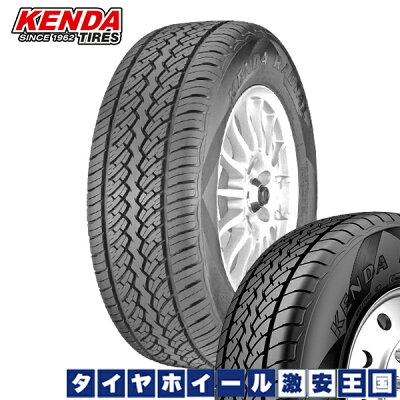 KENDA_KR15_215/70R16