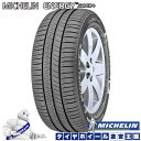 ■MICHELIN ENERGY SAVER+ 185/55...