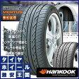 ハンコック ベンタス HANKOOK VENTUS V8 RS H424 165/55R14 72V (165/55-14) 新品サマータイヤ 【4本セットの場合、送料込¥15,360】